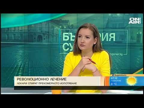 """Д-р Юлиан Йорданов гостува в предаването """"България сутрин"""" на телевизия Bulgaria ON AIR"""